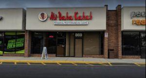 Ali baba kabab halal restaurant